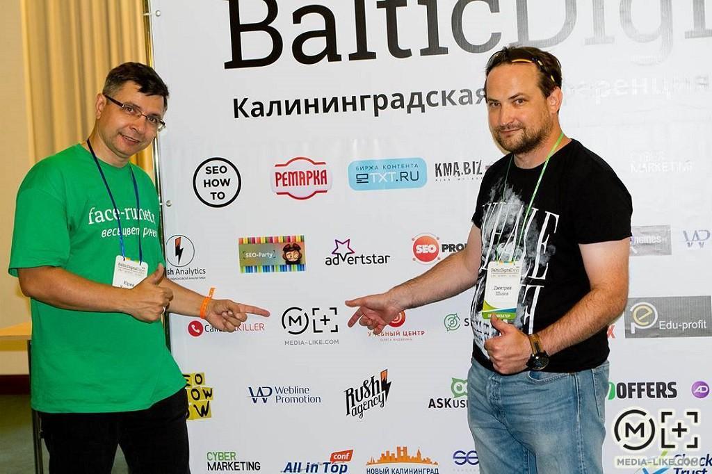 Дмитрий Шахов поделился секретами как организовать и провести в Калининграде супер конференцию Baltic Digital Days  SEO 2017