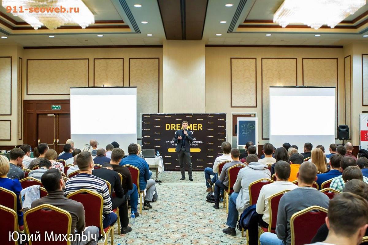 CBF2017 Форум по бизнесу с Китаем в Москве 2 и 3 сентября 2017