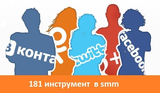Социальная сеть (2010) HD HD онлайн