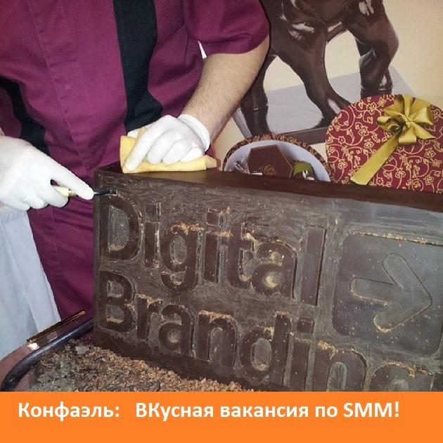 фото бренд весом в 16 кг шоколада от Конфаэль?!