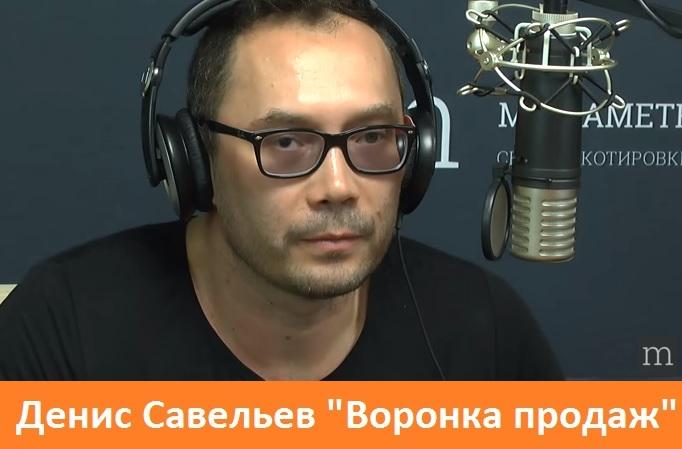 Texterra Денис Савельев создавайте свою редакцию и прокачивайте экспертизу в контент маркетинге!