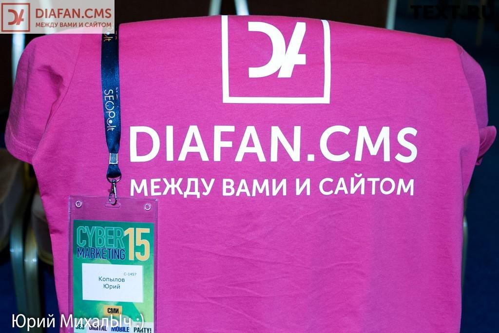 фото 1 фото Еще эксклюзивно!  ориганальное фото кабинета админки Новая версия Диафан DIAFAN CMS 6.0