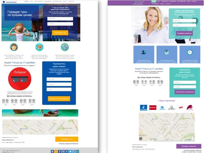 Топ 10 сайтов по дизайну