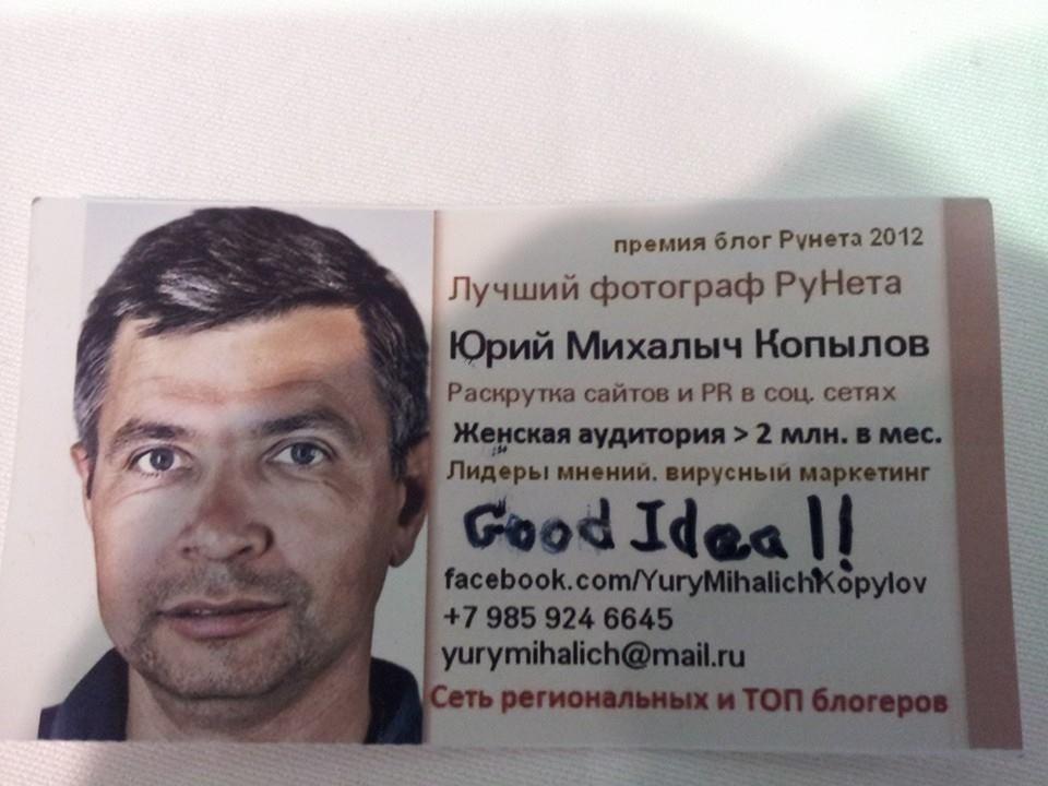Знакомство с Филиппом Котлером в Москве его автограф и оценка позиционирования!