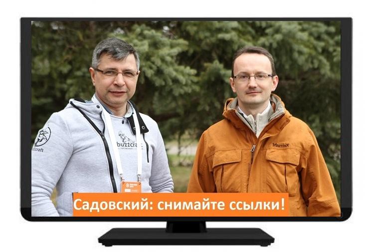 фото 1 Видео Александр Садовский про алгоритм Минусинск и фото и видео на сайтах